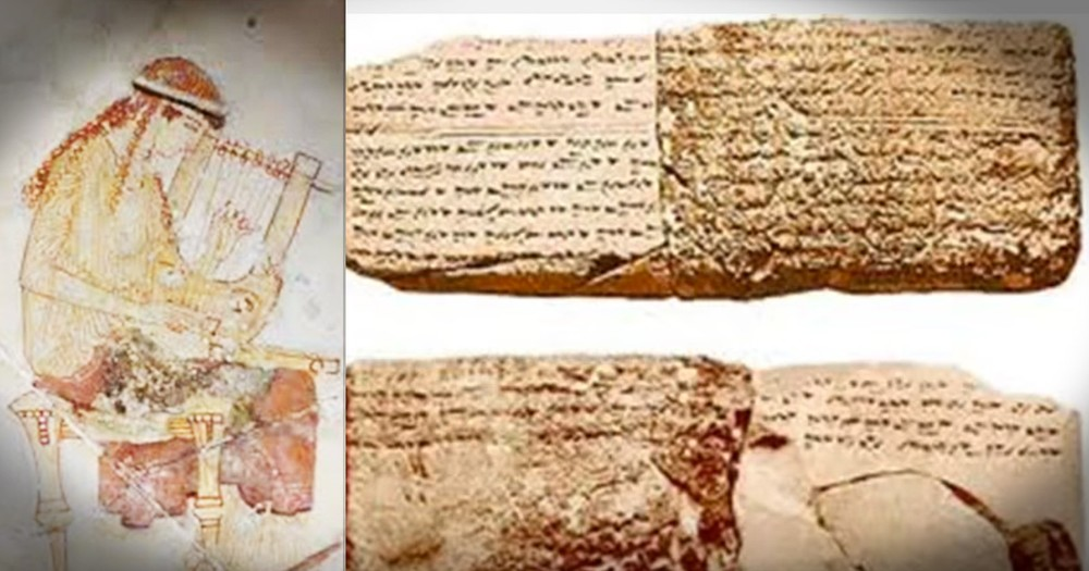 This Is The Oldest Known Song On Earth And It's Mesmerizing